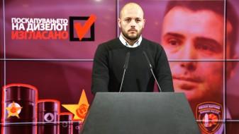 ВМРО-ДПМНЕ: Законот за акцизи ќе се одрази на поскапување на јавниот превоз и такси превозниците