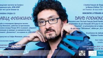 Книжевна средба со францускиот писател Давид Фоенконос