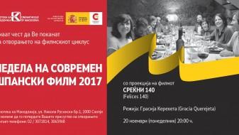 Недела на современ шпански филм во Кинотеката на Македонија