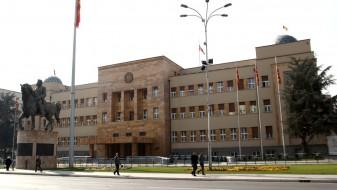 Од 13 часот центарот на Скопје затворен за сообраќај поради протест