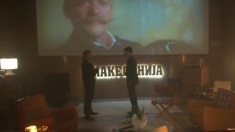 """(Видео) """"Јадран филм"""" на својот јутјуб-канал ја објави забранетата сцена од серијата """"Македонија"""""""