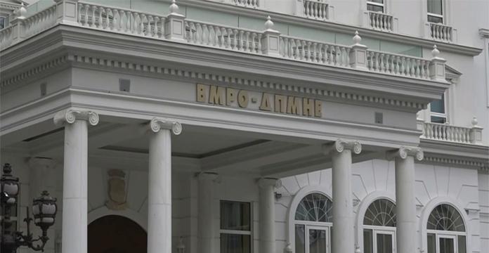 ВМРО-ДПМНЕ: Судот е директен учесник во раздорот предизвикан од владата на СДСМ