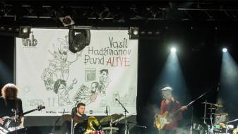 Васил Хаџиманов на Неделата на дизајнот во Скопје со промоција на шестиот албум Alive