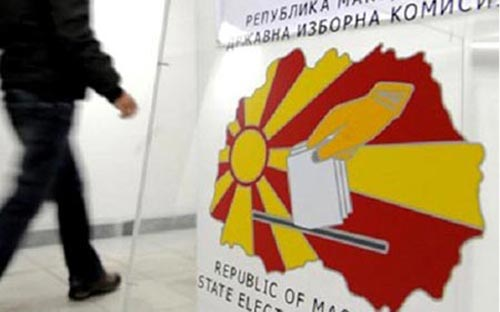 Дваесет македонски градоначалници се како англиски кралици