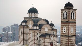"""""""Политика"""": Фотографија од српска црква и мапа од Косово пронајдени во компјутерот на Бин Ладен"""