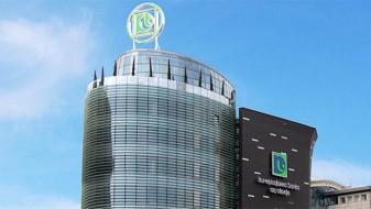 ЕБОР го продаде својот удел во Комерцијална банка АД Скопје