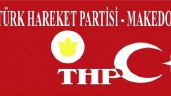 Трет конгрес на Партијата за движење на Турците