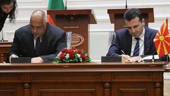Заев: Договорот со Бугарија ќе биде ратификуван до крајот на годинава