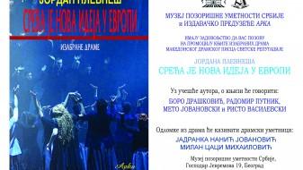 Промоција на ексклузивно издание на драми од Плевнеш во Белград