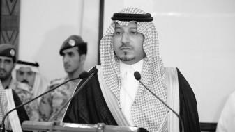Саудиска Арабија: Принц загина во хеликоптерска несреќа