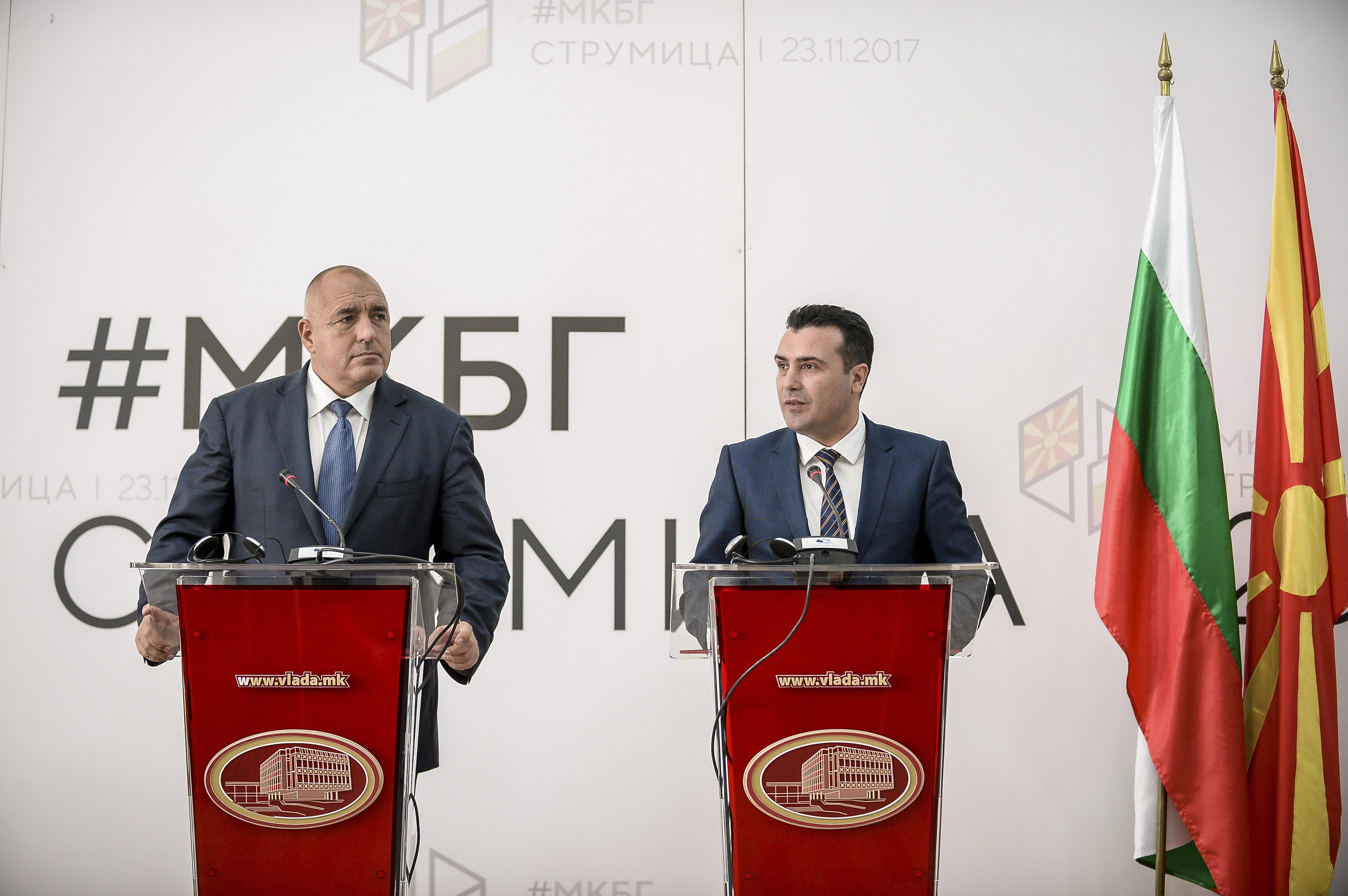 Заев Борисов  Испраќаме силна порака во регионот и во светот дека вака се гради пријателство