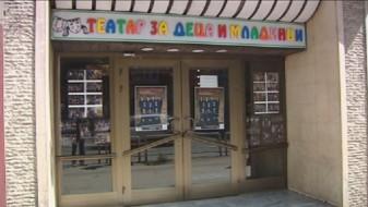 """Бесплатни претстави за дечињата од Заводот за рехабилитација на деца и младинци и од """"Златан Стремец"""""""