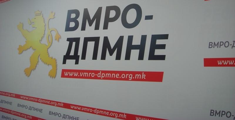 ВМРО ДПМНЕ  Заев ветуваше живот за сите  а граѓаните гледаат само живот за Заев  Вице и Анѓушев