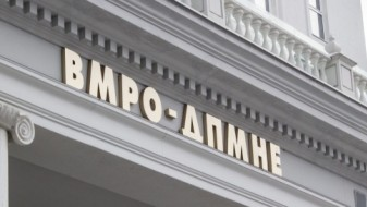 ВМРО-ДПМНЕ со реакација на прес-конференцијата на Горан Сугарески