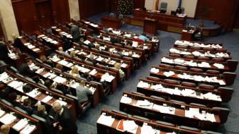 Опозициската ВМРО-ДПМНЕ не се појави на изборот за нов јавен обвинител