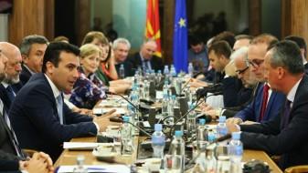 Комисијата за надворешна политика му предложи на Собранието да го ратификува договорот со Бугарија
