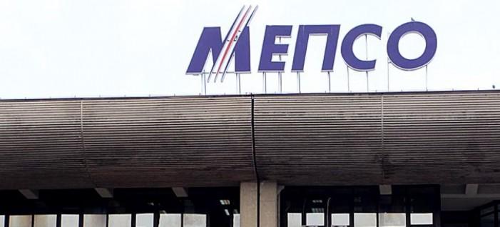 (Видео) Поранешни директори го оштетиле МЕПСО за 690 илјади евра