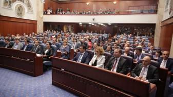 В четврток седница на пратенички прашања