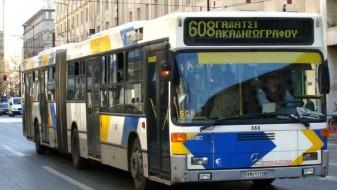 На 14 декември национален штрајк во Грција – нема да сообраќаат автобусите и бродовите
