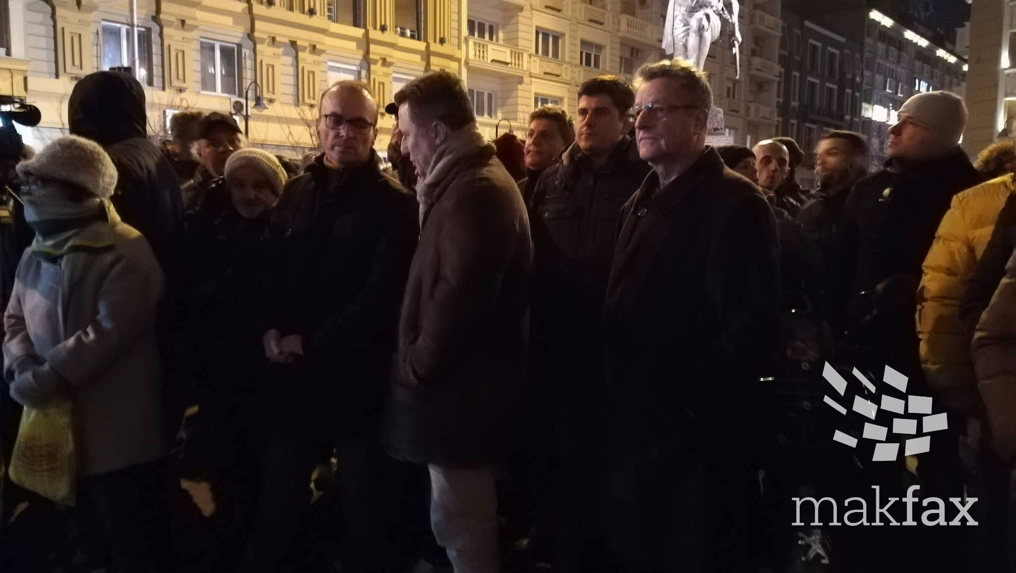 ВМРО ДПМНЕ повторно протестираше пред Министерството за правда