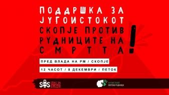Протести во Скопје и во Валандово против изградбата на рудниците Казандол, Иловица и Боров Дол