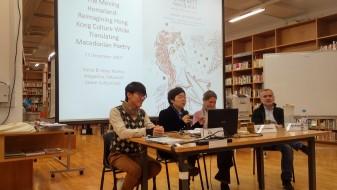 Промовирана македонската поезија и култура во Хонг Конг