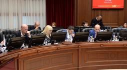 Владата го утврди начинот за објавување на договорите за јавни набавки