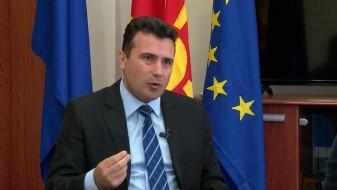 Заев: Не сме стигнале до таму да разговараме за нови имиња со Грција