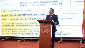 (Видео) Анѓушев: Предлог-законот за енергетика е во прилог на македонските граѓани