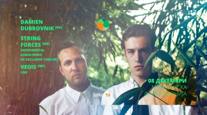 Delta Funktionen, Damien Dubrovnik и Headless Horseman на Desonanz 2017
