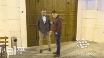 (Видео) Вонредниот конгрес на ВМРО-ДПМНЕ ќе се одржи на 22 и 23 декември во Валандово