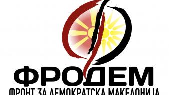 ФРОДЕМ со предлози до членовите на ЦК на ВМРО-ДПМНЕ во пресрет на денешната седница