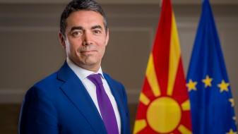 Делегација на Македонија учествува на министерскиот совет на ОБСЕ во Виена