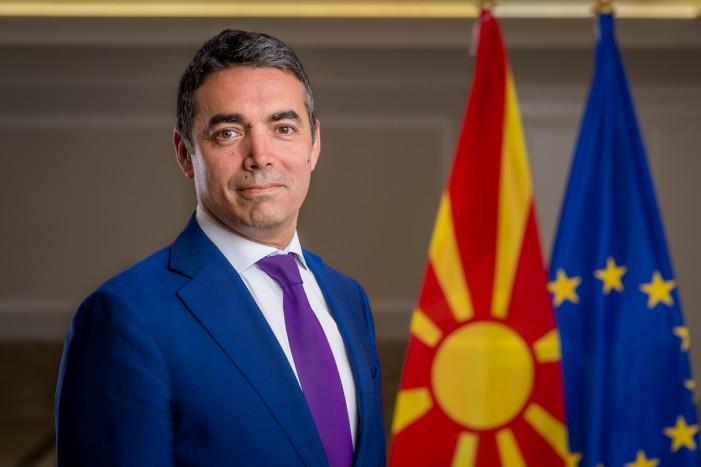 Димитров, по Виена, ќе замине за Бугарија