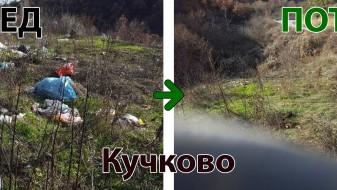 Акција за собирање смет во Ѓорче Петров