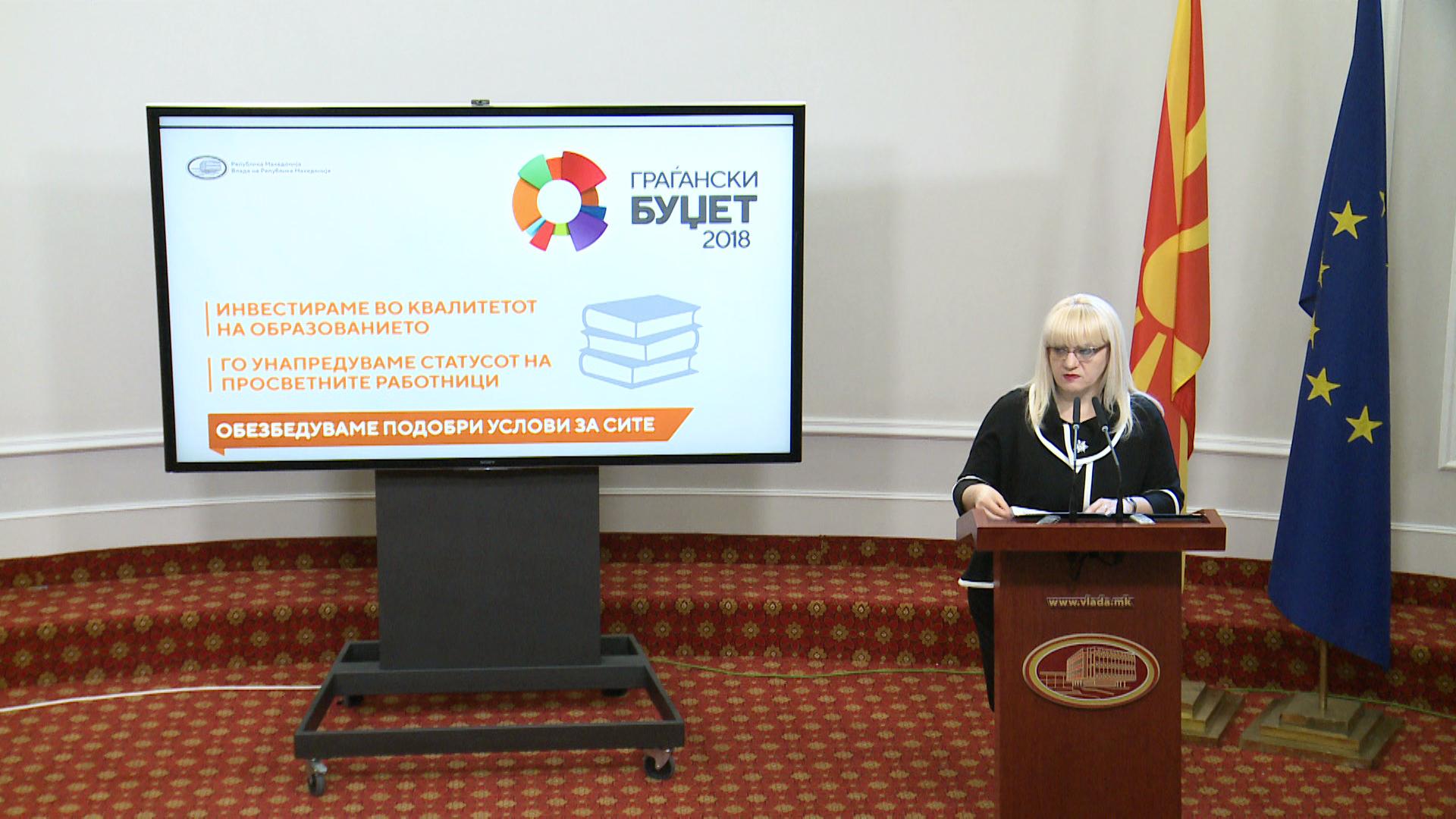 Дескоска  Изработката на нови учебници ќе биде една од најзначајните инвестиции за 2018