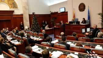 Новиот парламентарен состав цела година работеше со забавено темпо