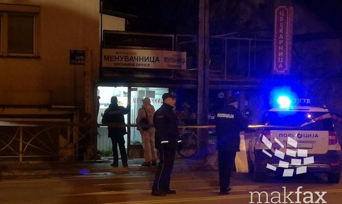Осуденик во бегство и разбојник од Србија биле напаѓачите во менувачницата во Кисела Вода
