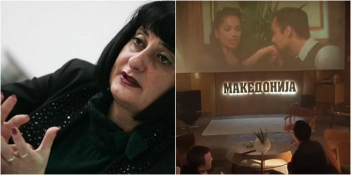 """(Видео) Скандал """"Македонија"""": Кривична за Мими Ѓоргоска-Илиевска, ги пречекорила овластувањата, државата е оштетена со 68.000.000 денари"""