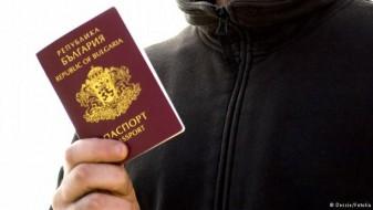 Кривична против лажен посредувач за бугарски пасоши