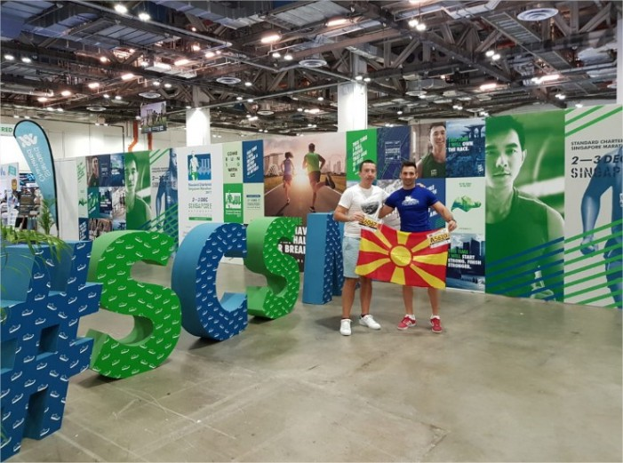 Атанас Наумов и Ангел Арнаудов трчаа на маратонот во Сингапур