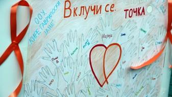 Во Прилеп на годишно ниво се пријавуваат по околу 300 случаи на семејно насилство