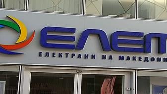 Владата: АД ЕЛЕМ да не почнува инвестициски активности