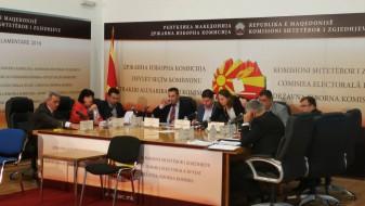 Констатирани оставките на членовите на ДИК во Собранието