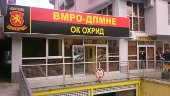 """Протест во Охрид за поддршка на приведените од """"крвавиот четврток"""""""