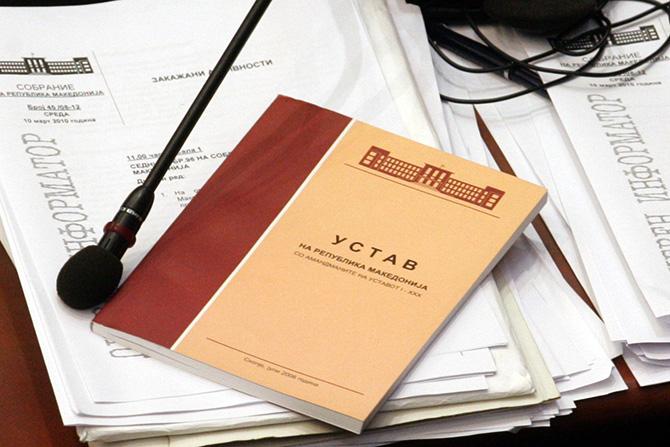 Владата го испрати Законот за употреба на јазиците до Венециската комисија
