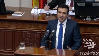 Заев: Охрид треба да се гради, но не со проекти од Индија и Дубаи