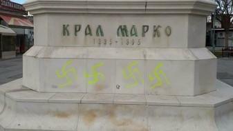 Кукести крстови нацртани на споменикот на Крале Марко во Прилеп