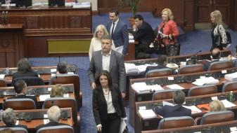 ВМРО-ДПМНЕ му порача на СДСМ да не се правда со неа за договорениот двонеделенодмор на пратениците