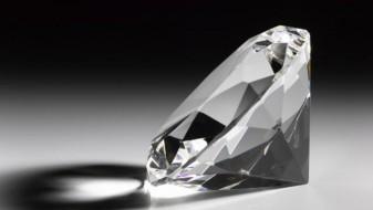 Откриен еден од најголемите дијаманти на светот